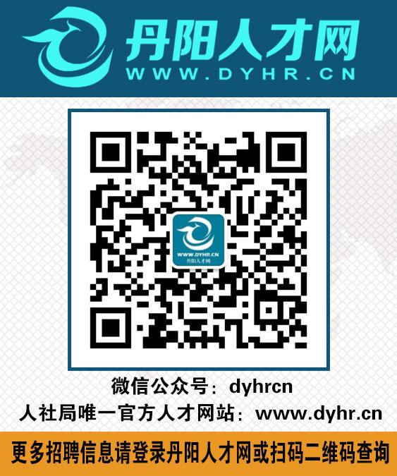新微信二维码宣传33(新).jpg